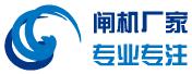 北京中科门禁闸机系统安装厂家
