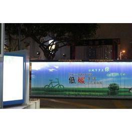 北京广告道闸机厂家